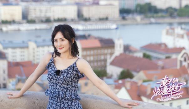 《妻子的浪漫旅行》魏大勋称不敢结婚 谢娜:单身一辈子也不失败