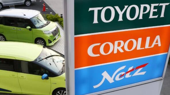 同床异梦2| 丰田本土销售战略迎巨变:取消经销商分网 在售车型减半