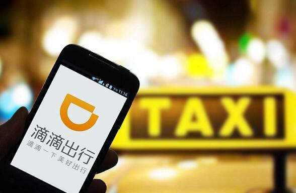 滴滴上线日本:首批将加入1000辆出租车 瞄准中国赴日观光客