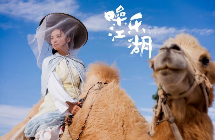 头条新闻:电影《噪乐江湖》杀青  制作精良质感十足受好评