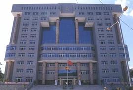 三亚市中级人民法院