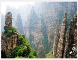 石山风景名胜区
